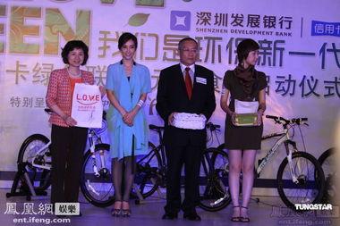 李冰冰出席环保活动 穿薄纱裙跨单车显尴尬
