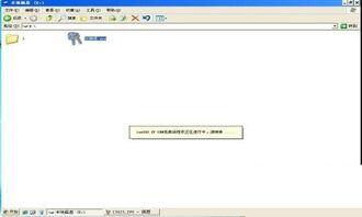 如何利用xp激活工具激活Windows xp系统