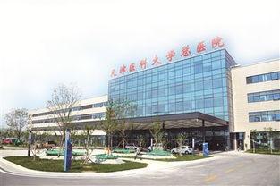 天津医科大学总医院空港医院一期下月投入试运营 特色医疗 滨海定制