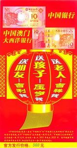 背景上,用显眼的黄色标着这样的大字广告语——市民赵女士日前在自...