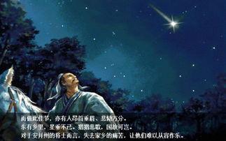 云荒逍遥传中文版 云荒逍遥传下载 v2.4正式版 单机游戏下载