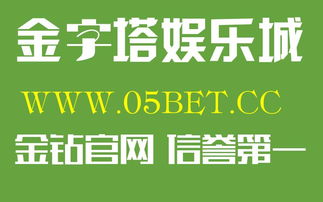 福彩彩票11选5开奖结果 陕西延安宝塔区区长杜鹏拟为韩城市市长人选