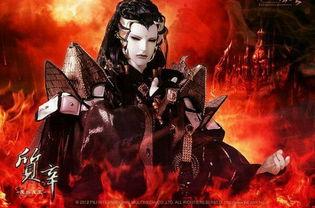 修会创始人,智武冠绝,素还真平生最强敌手之一.   六、大宗师古陵...