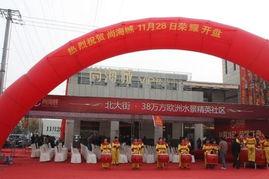 尚海城 开盘劲销700套 缔造南通楼市传奇