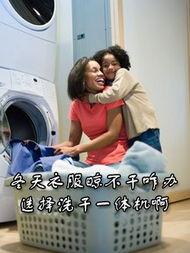 脱衣x干-说到洗干一体机,大家往往印象中都是高端滚筒洗衣机,其实也不然,...