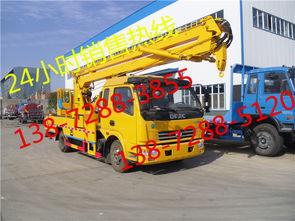 ...江铃高空作业车维修图片参数:东风12-14米高空作业车,底盘为东...