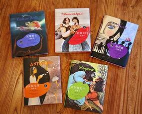 saveformat-留住 系列丛书 儿童读物 故事