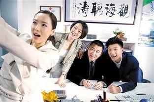 中国式关系剧情 中国式关系剧情介绍全集