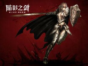 剑起龙成-游戏总能在二次元的世界找到其原型,这批具有