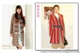 一步裙或者包身裙既是OL的好装扮也是大衣的好搭档-长短大衣VS裙搭...