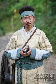 剧中刘桦出演的押镖人的造型,更是引起网友的