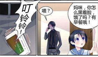 极品辣妈好v5漫画版23免费阅读全文地址