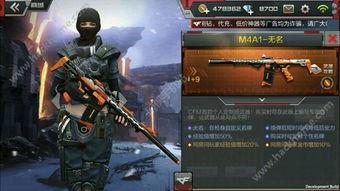cf个性网名-穿越火线枪战王者M4A1无名修改名字 更改铭牌特权属性