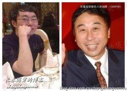 新浪娱乐讯 今日(9月5日)8:15分,