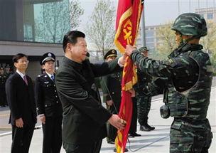 习近平为武警 猎鹰突击队 授旗