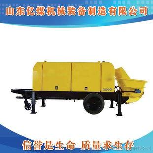 供应拖泵,拖泵厂家