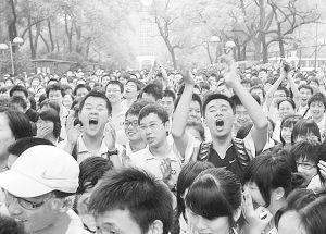 ...版 中国热点 高考生源下降 延续五到八年
