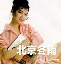 激情五月婷婷四房色-据悉,刘晓庆曾有过三段婚史.第一段发生在1976年,当时为了能调往...