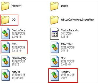 怎样退出手机QQ账户登录状态