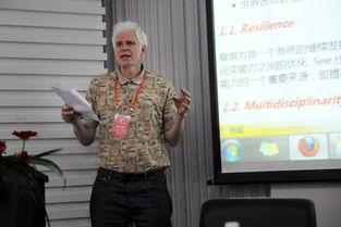 ...学院教授汉斯.爱博(HansEhrbar)发言-全球视野 中国特色 中外...