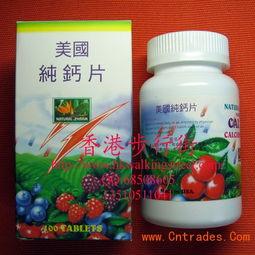 美国纯钙片 cal 600mg 100粒 香港进口 美国制造