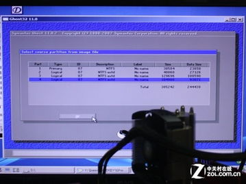 Ghost全盘镜像备份 还原 下 硬盘 内存硬盘技巧 中关村在线