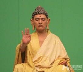 新西游记 北京播出 王绘春演史上最瘦如来