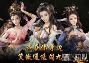 九绝惊仙-笑傲九天   》中,每天15:00-15:30,45级以上的玩家即可参与夺宝奇兵...