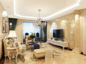 ...欧风格130平三室二厅装修效果图
