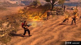 生存指南 风暴警告版 PS4截图图片 游侠图库