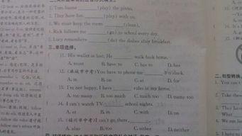 7年级英语练习题