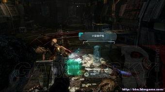 《死亡空间2》PC版图文流程攻略(第五章)精