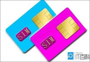...信包括高速电路交换数据、通用无线分组系统、基于GSM网络的数据...