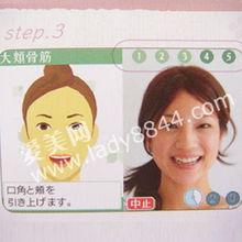 ...dy8844.com 最新女性美容护肤资讯 -日本美容潮流小物风头正劲