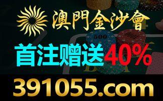 北京赛车开奖直播视频下载 北京赛车开奖直播视频下载