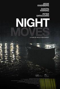 夜色行动 最新海报曝光 浓黑色背景渲染气氛