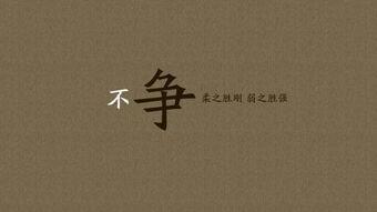 QQ改空白网名