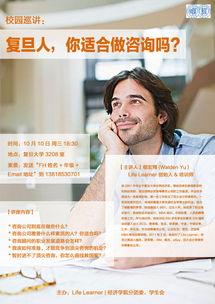 earner.biz/huodong.php?class_id=37   【时间】2012年10月10日(周...