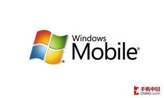 大连娱网棋牌官方下载- Windows Mobile 系统在应用软件上以Microsoft Win32 API为基础,得...