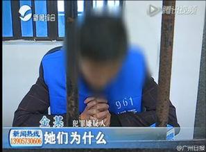一起撸色-男子同时交往500名女网友骗财骗色 仅初中文化