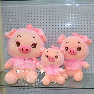 ...猪情侣猪猪公仔毛绒玩具猪娃娃可爱三顺猪生日礼物大号