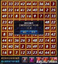 香港黄大仙2016年三码规律-上一页1234567下一页 上一页1234567下一页   2017年2月2日-3月2日  ...