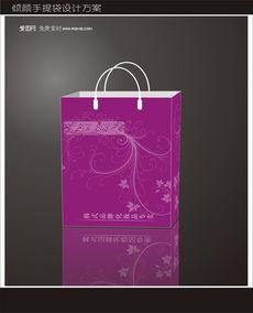 ...手袋 女装手袋 化装品手袋 广告设计 包装设计 矢量素材 -女装手袋设...