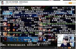 ...出现演员 虎牙直播裴小峰呼吁净化游戏环境