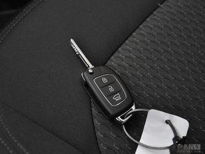 现代ix35 2013款 2.0MT舒适型 GL 车钥匙