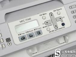 两种方法教你怎样使用MFC-7340一体机进行扫描?