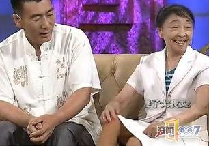 26岁小伙娶58岁舅妈 少夫老妻携手17年