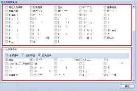 肯德基排班表英文代码-...台部分 ext源码