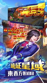 佣兵纪元永恒ios游戏下载 佣兵纪元永恒iPhone iPad版下载 v1.0