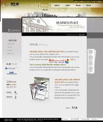 ...008韩国商务网页模板系列114演示 电信演示服务器